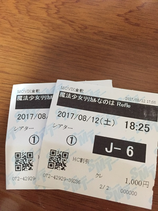 052.JPG